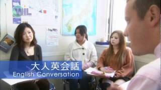 ワシントン外語学院のTV-CM2012年バージョンです.