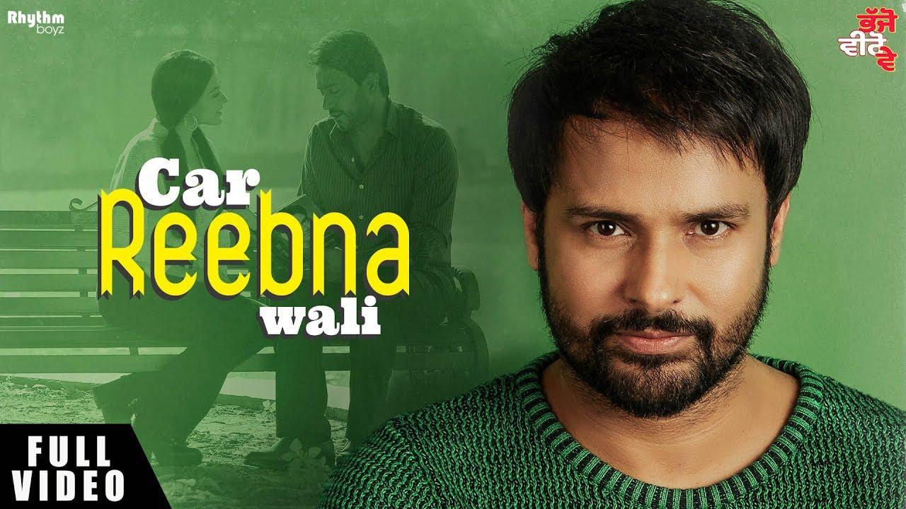 Car Reebna Wali | Amrinder Gill | Bhajjo Veero Ve | Releasing On 14th December