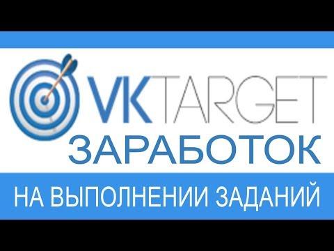 Проверенный заработок в интернете.mp4из YouTube · Длительность: 1 мин43 с