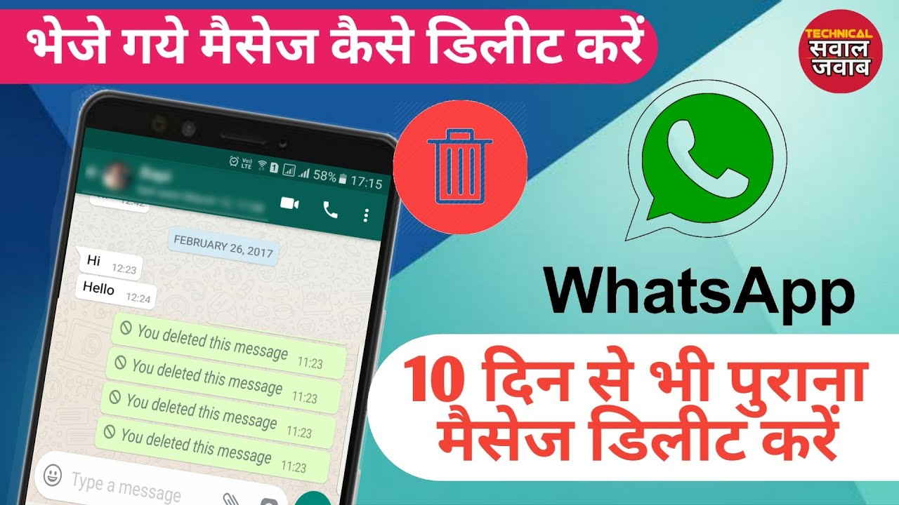 How to Delete Whatsapp Message after time limit - 10 Din Baad Kaise Delete Kare