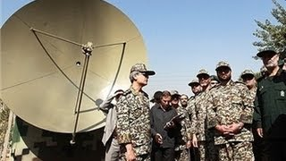 Iran Unveils Air Defense Communications System