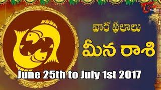Rasi Phalalu   Meena Rasi   June 25th to July 1st 2017   Weekly Horoscope 2017   #Predictions