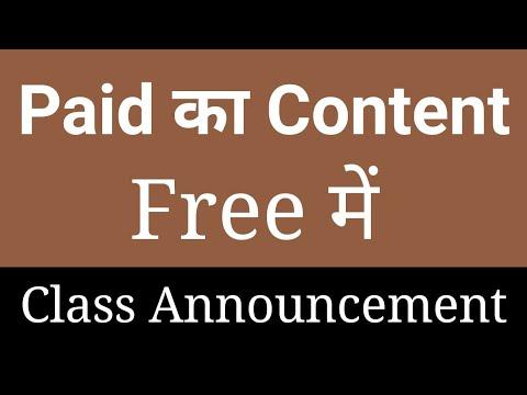 Free class Annoucement || Verbal Math By Abhas Saini || SSC