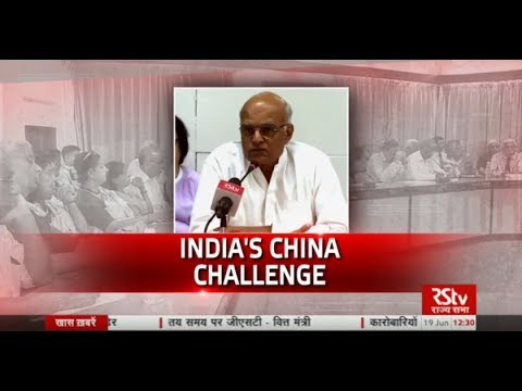 Discourse on  India's China Challenge
