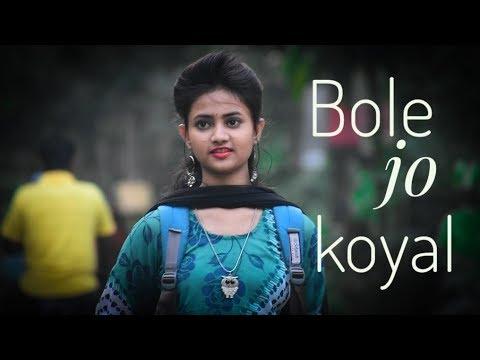 bole-jo-koyal-bago-mein-yaad-piya-ki-aane-lagi|-cute-love-story|-brightvision-2019