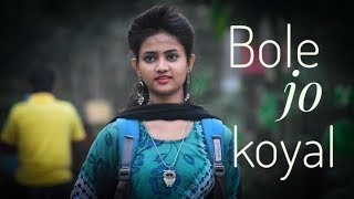 Bole Jo koyal Bago Mein Yaad Piya Ki Aane Lagi| Cute Love story| Brightvision 2019