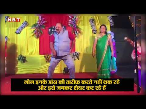 Dancing Uncle Vs Govinda    डब्बू अंकल के आगे तो फिल्म स्टार भी फेल हैं sanjeev shrivastav