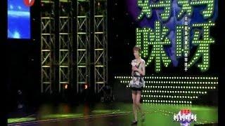 《妈妈咪呀》第二季-第八期【亮点】Super Diva Season 2 EP 8: 昔日叛逆小辣妹孟赛赛热力开唱 一曲唱罢惊倒四位观察员-05242014