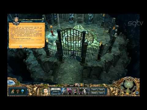 Kings Bounty: Перекрёстки миров - Видео-обзор