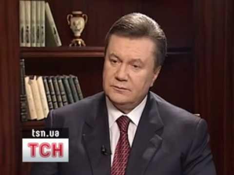 Эксклюзивное интервью Виктора Януковича