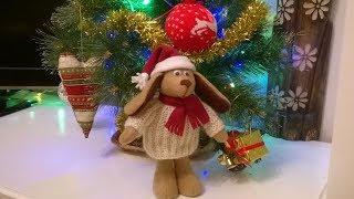 Видео мастер-класс.Шьем новогоднего песика,символ наступающего года.2018 год собаки.Hand made.