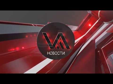 НОВОСТИ / ВЛАДИВОСТОК / ПРИМОРЬЕ 12.02.2020