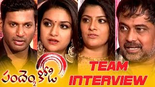 Pandem Kodi 2 Movie Team Funny Interview | Keerthy Suresh | Vishal | Vara Lakshmi
