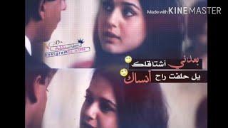 يادنيا كافي الم - اغنية حزينة 2018(مسرعة)
