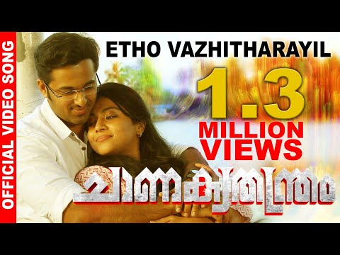 Chanakya Thanthram | Etho Vazhitharayil Official Video Song | Shaan Rahman | Unni Mukundan