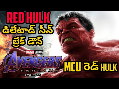 AVENGERS ENDGAME RED HULK ALTERNATE ENDING DELETED SCENE ...