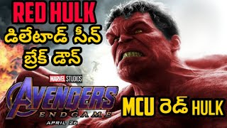 AVENGERS ENDGAME RED HULK ALTERNATE ENDING DELETED SCENE BREAKDOWN IN TELUGU MOVIE ENTERTAINMENT