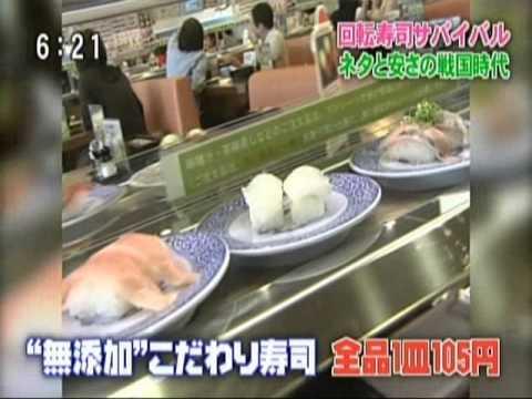 20100810 FujiTV Super News