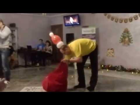 новогодние игры, сценарии от Саша и Наташа с феста Мастера радости 2013г