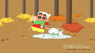 Crayon Shin Chan - All Soundtracks