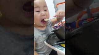 23개월 서진이 뚝배기 누룽지 먹방