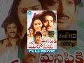 Manishiki Maro Peru Full Movie | Chandra Mohan, Satyanarayana | Tatineni Prasad | KV Mahadevan