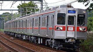 【復活】京成電鉄 3600形3688編成 試運転(復刻帯)