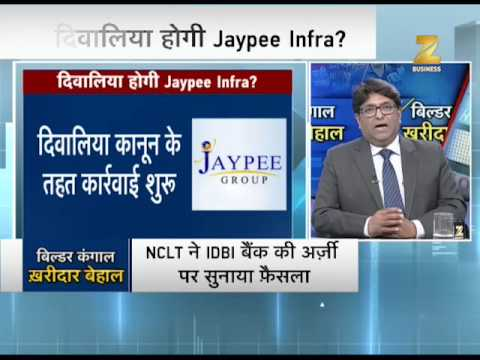 32,000 home buyers suffer post Jaypee Infratech insolvency | दिवालिया होगी Jaypee Infra?