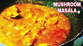 Mushroom masala recipe |मशरूम से बनाये शानदार मसाला सब्जी |