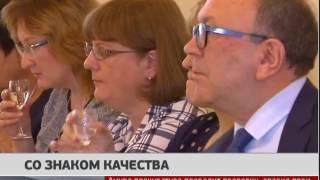 Со знаком качества. 28/04/2017. GuberniaTV
