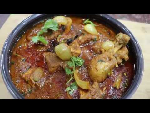 Murgh Do Pyaza | Chicken Do Pyaza |  By Chef Sandeep