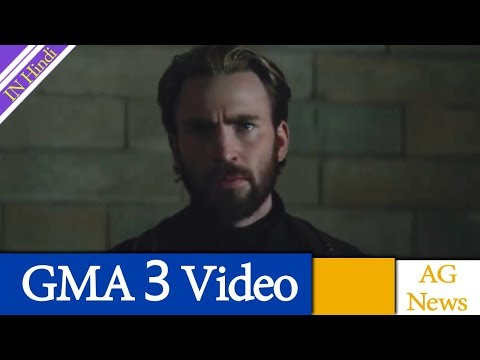 AVENGERS INFINITY WAR || Movie Clip GMA || AG Media News