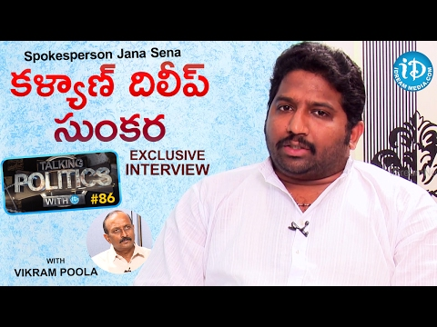 Kalyan Dileep Sunkara Exclusive Full Interview || Talking Politics With iDream #86