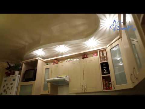 Натяжные потолки на кухне 9 кв м
