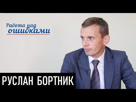 Зе!ленская оттепель. Д.Джангиров