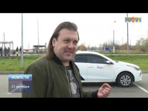 """ТНТ-Поиск: Водители """"Яндекс-такси"""" объявили забастовку"""
