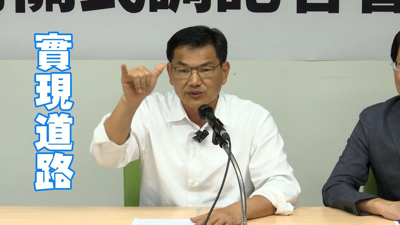 吳益政:我們期待的是因為我們做了並贏得選民,那才是民主政治的真諦
