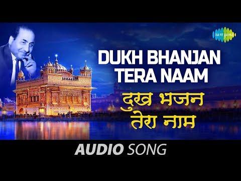 Dukh Bhanjan Tera Naam - Mohd. Rafi-Shabad Gurbani