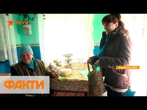 Соцработники в Украине: что делают и какую зарплату получают