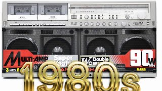 Repeat youtube video SHARP GF777 VINTAGE GHETTOBLASTER 1980s ICONIC BOOMBOX PORTABLE STEREO VERY NICE