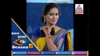 Akshatha Pandavapura Shares Her Experience In Bigg House | Bigg Boss Kannada-S6