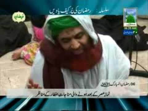 Golden Words of Maulana Ilyas Qadri - Imamey par Nalen Shareef Lagana Kesa ?