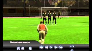 Fifa 07 (Re-upload) Skills, Goals , Free Kicks and bonus)