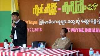 U Min Ko Naing Speech at Fort Wayne, Indiana, USA