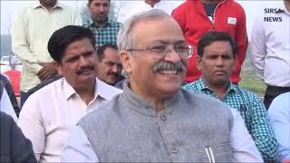 ACS SK Gulati IAS Visits Flower Man Dr Ramji Darbi Flower Farms