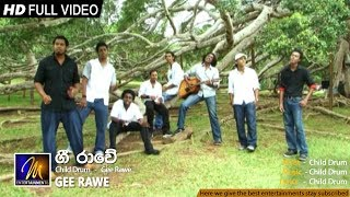 Gee Rawe - Child Drum | Official Music Video | MEntertainments Thumbnail