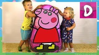 ✿ СВИНКА ПЕППА Большое Яйцо Сюрприз от Диана Шоу Peppa Pig GIANT EGG SURPRISE Toys Unboxing