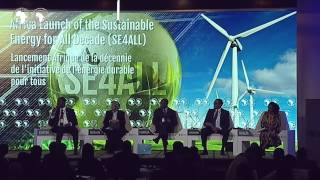 Africa Launch of the Sustainable Energy for All (SE4ALL) - Kigali, 19 May 2014