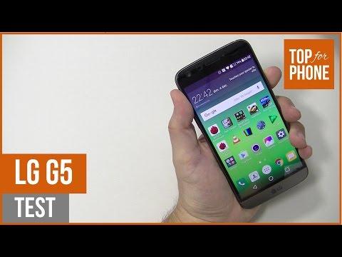 LG G5 - test par Top-For-Phone.fr