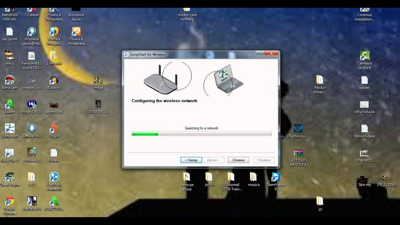 dumpper v.70.1 free download for pc